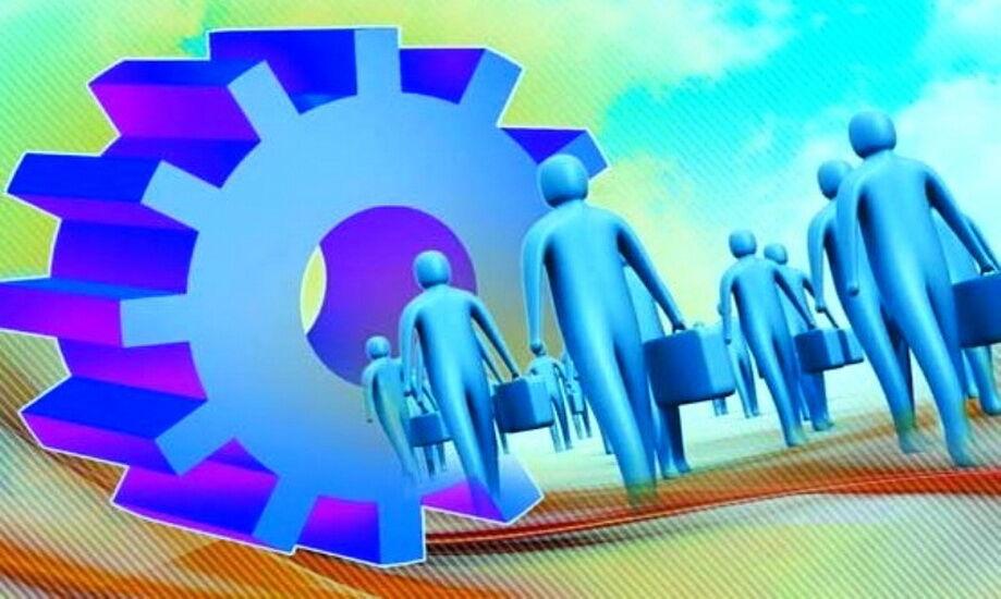 آغاز ثبتنام سومین آزمون استخدام بخش خصوصی، دانشبنیان و فناور