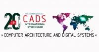 بیستمین سمپوزیوم بینالمللی معماری کامپیوتر و سیستم های دیجیتال، مرداد ۹۹