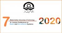 هفتمین کنفرانس رادار و سامانه های مراقبتی ایران، آبان ۹۹