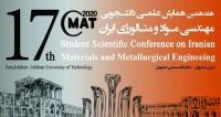 شانزدهمین همایش علمی دانشجویی مهندسی مواد و متالورژی ایران، آذر ۹۹