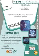 سومین کنفرانس بین المللی مدیریت آینده نگر و تحلیل کسب و کار