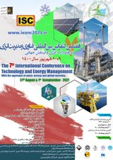 هفتمین کنفرانس بین المللی فناوری و مدیریت انرژی