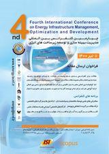 چهارمین کنفرانس بین المللی مدیریت،بهینه سازی و توسعه زیرساخت های انرژی