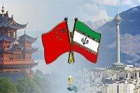 نخستین نشست تجاری و فناوری دانشبنیانهای ایران و چین برگزار میشود