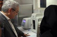 اولین نشست تجاری و فناوری شرکتهای دانشبنیان ایران و چین برگزار میشود