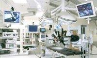 فراخوان طرح حمایت از تولید تجهیزات پزشکی در داخل کشور