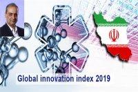 ۱۱۰۰ شرکت دانش بنیان حوزه سلامت زیست بوم نوآوری ایران را رونق بخشیده اند