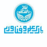 ورود استارتآپها به بازارهای بینالمللی با حمایت دانشگاه تهران
