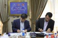 امضای تفاهمنامه مشترک به منظور توسعه شرکتهای تعاونی دانشبنیان و نوآور