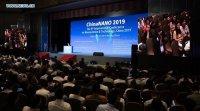 کنفرانس بینالمللی فناوری نانو در چین برگزار شد