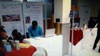 گشایش نمایشگاه فناوری وزارت نفت در پارک علم و فناوری خراسان رضوی