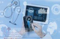 آییننامه فعالیت شرکتهای حوزه سلامت دیجیتال بهزودی اجرایی میشود