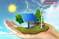 کسب و کار شرکتهای دانشبنیان حوزه انرژیهای تجدیدپذیر گسترش مییابد