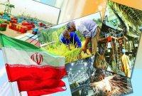 شرکتهای دانشبنیان کلید توسعه اقتصادی