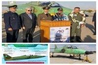 «یاسین»پیشرفته ترین جت آموزشی «ایران ساخت» بال گشود