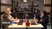 فعالیت ۴۷ شرکت دانش بنیان در همدان