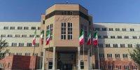تأسیس صندوق پژوهش فناوری استان قزوین در جهت حمایت از شرکتهای دانش بنیان و واحدهای فناور