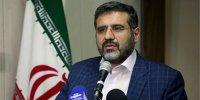 مراسم اختتامیه «طرح نشان ایرانی 2» برگزار شد/ وزیر ارشاد: در بسیاری از دانشگاه ها پیوند کار و تحصیلات نداریم