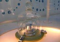 Scientists Redefine Four Basic Metric Units: Kilogram, Ampere, Kelvin and Mole
