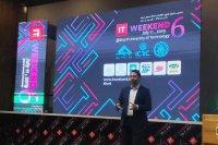 تهران به بهشت پروژه های شهر هوشمند تبدیل می شود